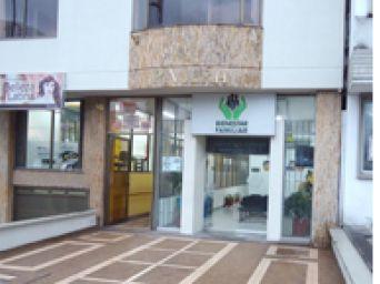 Centro Zonal Manizales 1 (Especializado En Prevención)