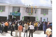 Centro Zonal Sibundoy