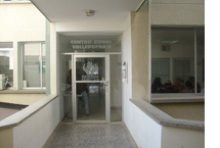 Centro Zonal Valledupar Dos (Especializado En Protección)